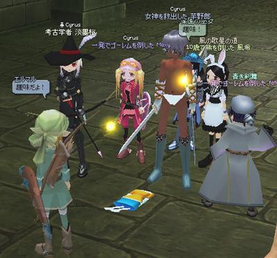 mabinogi_2007_03_29_001.jpg