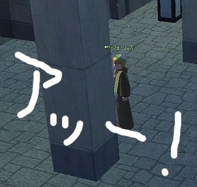 mabinogi_2007_05_24_002.jpg