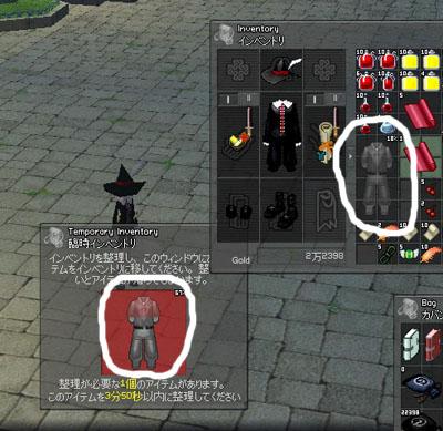 mabinogi_2007_07_12_006.jpg