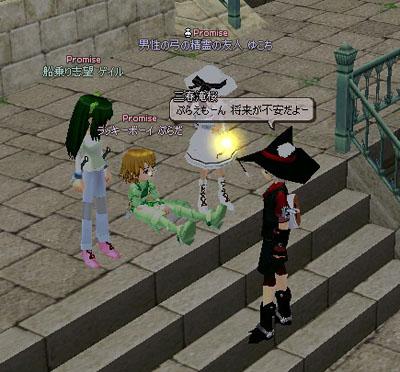 mabinogi_2007_07_23_001.jpg