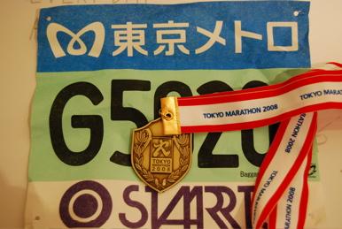 DSC_0150marathon.jpg