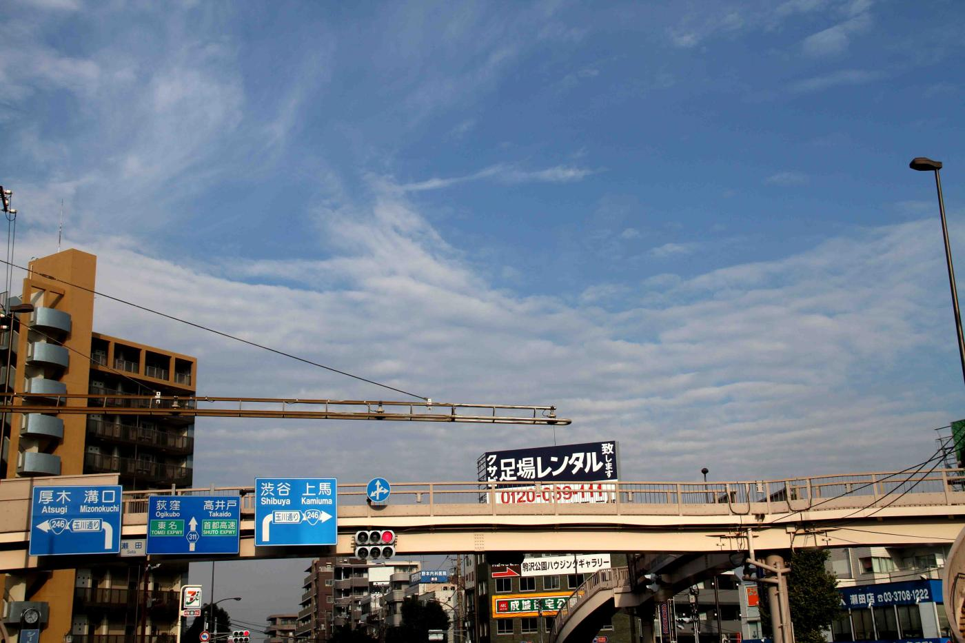 20111030 08時23分 雲(1)
