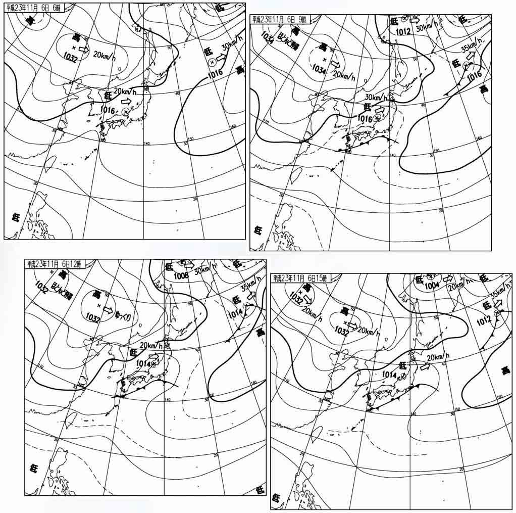 11月06日06時、09時、12時、15時の地上天気図