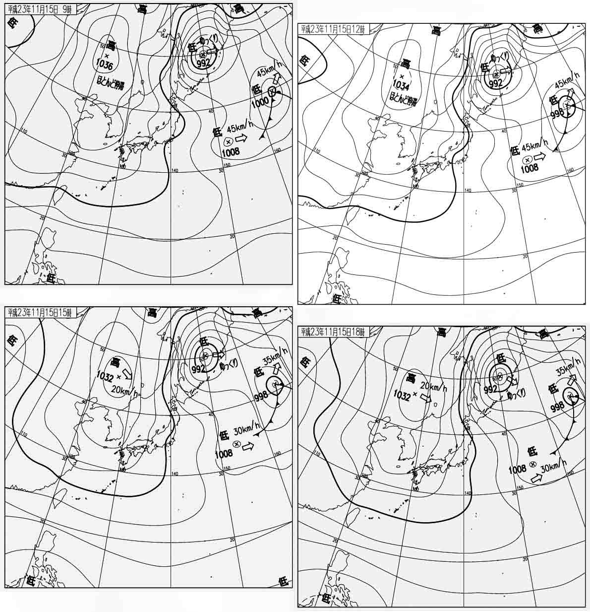 11月15日09時~18時の天気図