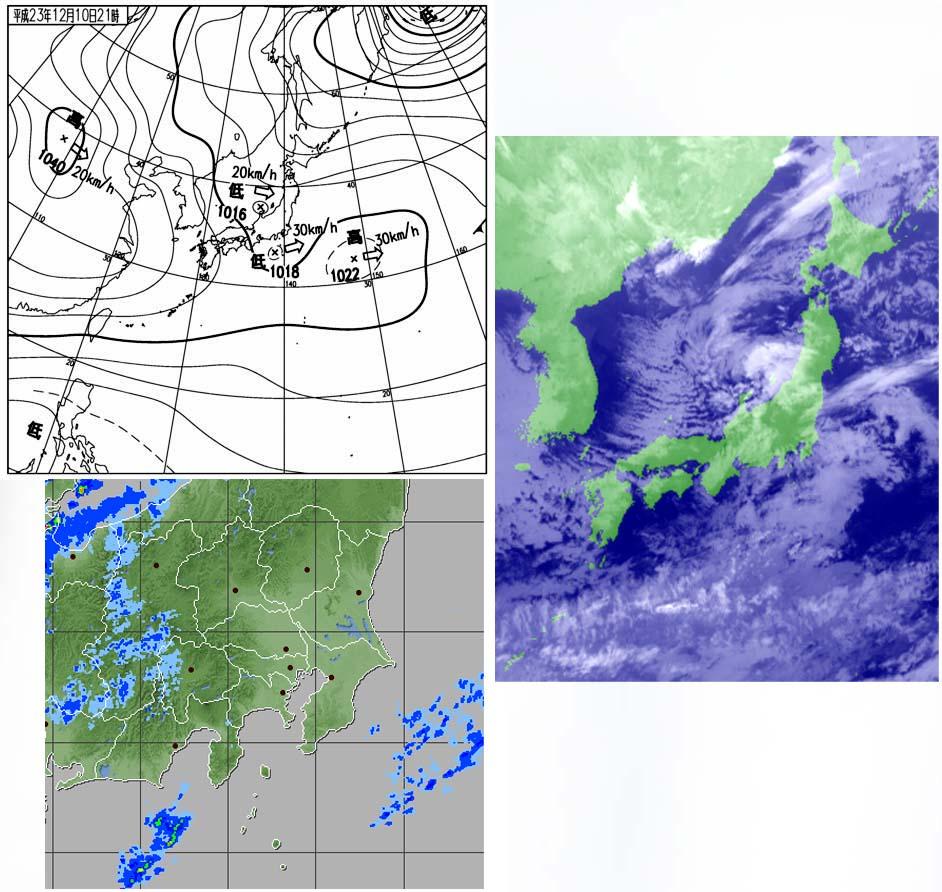12月10日21時と22時の天気模様