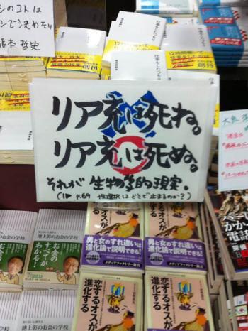 20111109_02.jpg