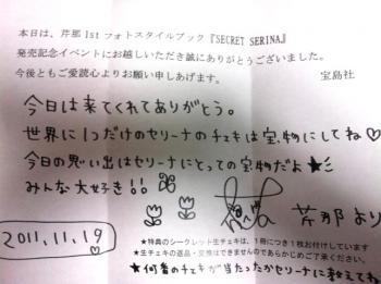 20111123_13.jpg