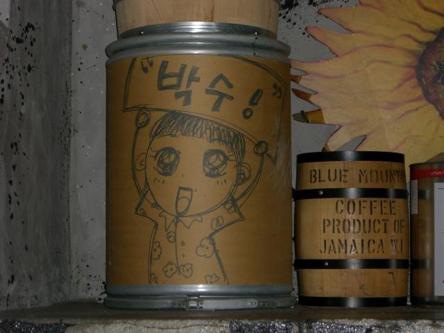 韓国旅行(カフェ篇)