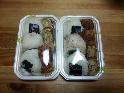 今回のお弁当