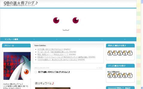 pict-bulog.jpg