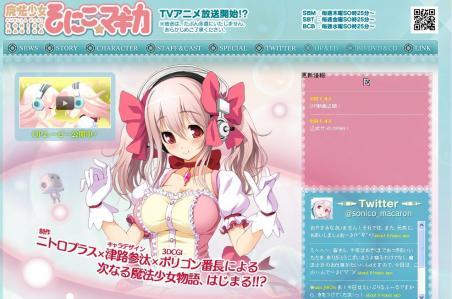 pict-soniko2.jpg