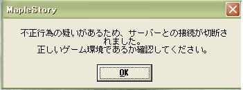 fusei.jpg