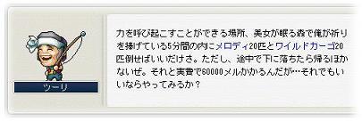 kakusei3.jpg