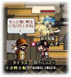 torisuroyadori10.jpg