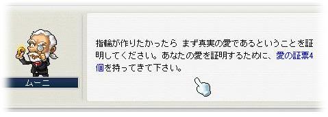 yubiwa1.jpg