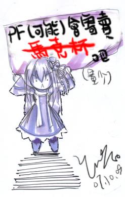 091009-02.jpg
