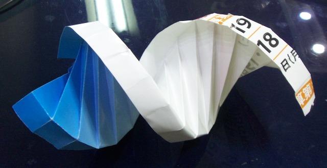 簡単 折り紙 dna折り紙 : selfyoji.blog28.fc2.com