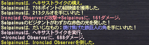20110225_02.png