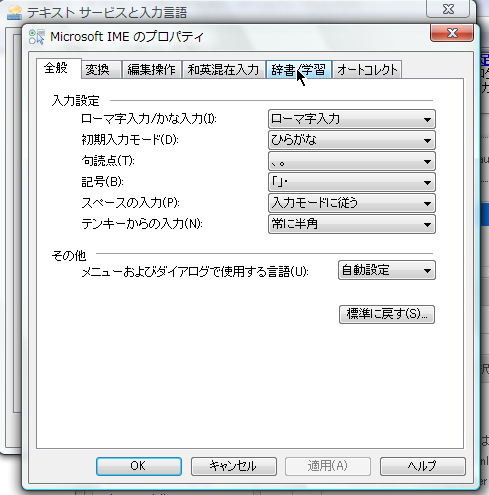 20071011031633.png