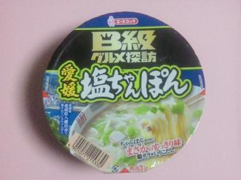 塩ちゃんぽん168円