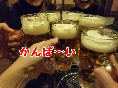 乾杯12・11