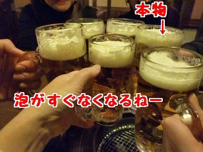 乾杯2 12・11