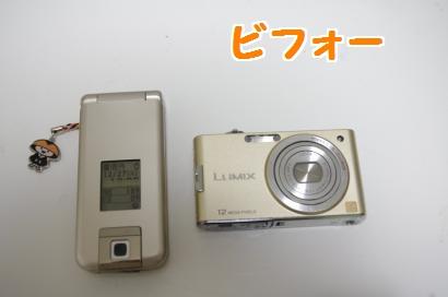 IMGP3633_convert_20111227200921.jpg