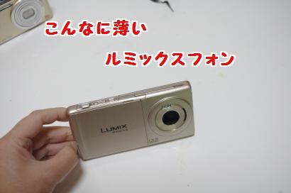 IMGP3638_convert_20111227201140.jpg