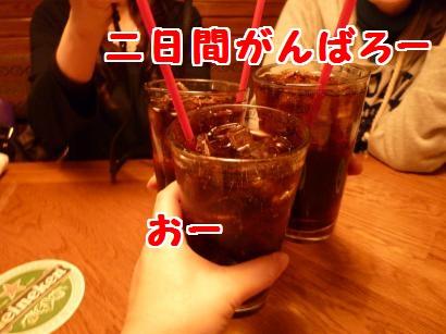 P1100464_convert_20120227200012.jpg