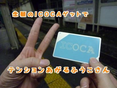 P1100518_convert_20120229075315.jpg