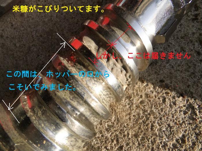 DSCF6724.jpg