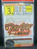 nrsuehiro-img450x600-1228818999ycudms51428.jpg