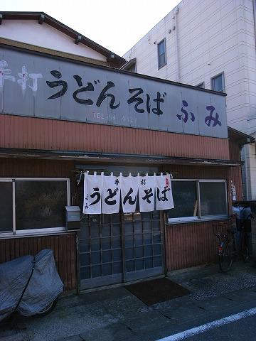 2011-09-28 ふみ 003
