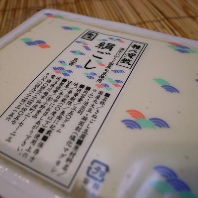 2011-10-05 家飲み 006