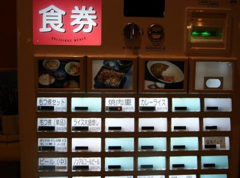 2011-10-24 初かり亭 004