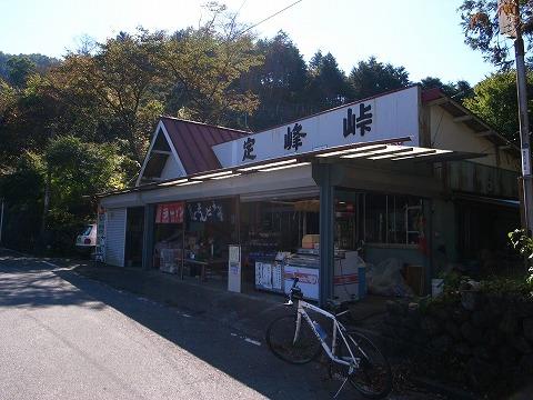 2011-10-27 秩父長瀞 046
