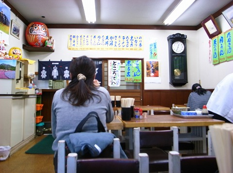 2011-10-27 秩父長瀞 054