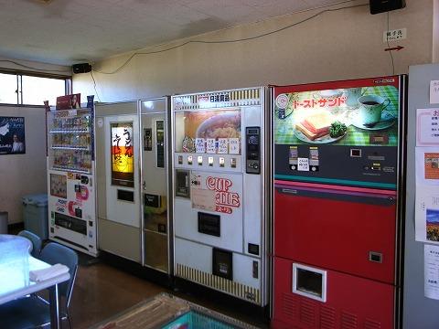 2011-10-27 秩父長瀞 063