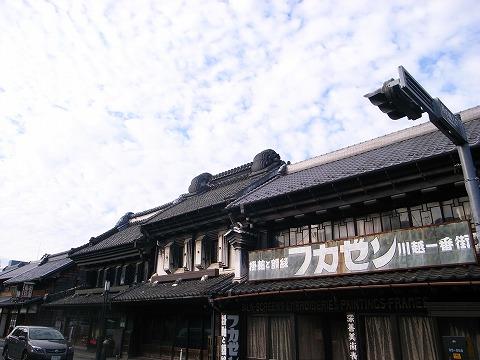 2011-11-09 川越スナップ 014