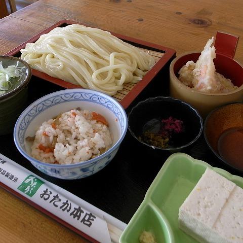 2011-11-24 柚子うどん おたか 007