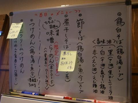 2011-12-02 たつみ 003