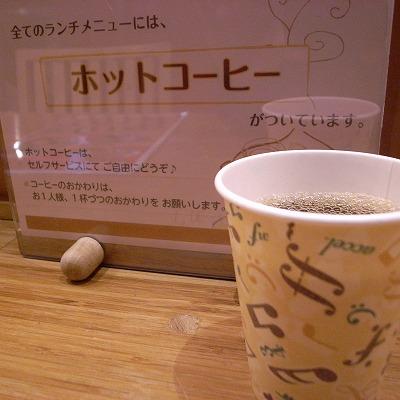 2011-12-06 きばいやんせ~ 009