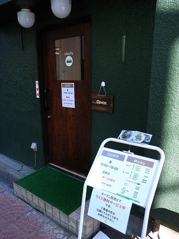 2011-12-13 しばふ 001