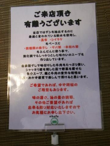 2011-12-13 しばふ 005