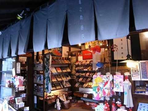 2011-12-21 川越スナップ 029