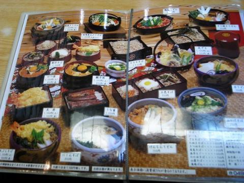 2011-12-23 嘉津味屋 (4)