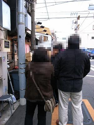 2011-12-25 ほん田 002