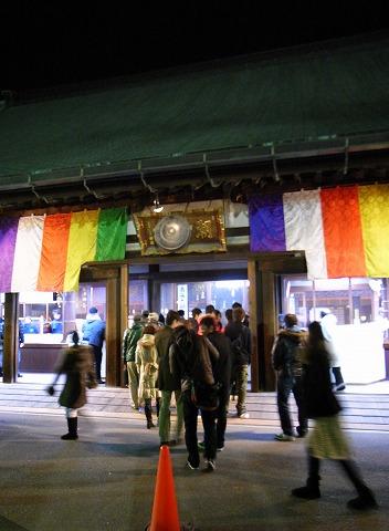 2012-01-01 初詣 004