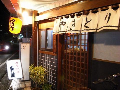 2012-01-07 森助 001
