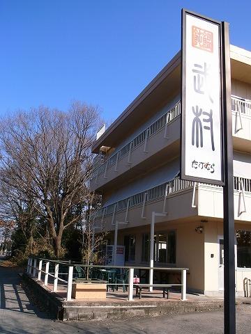 2012-01-18 武村 018